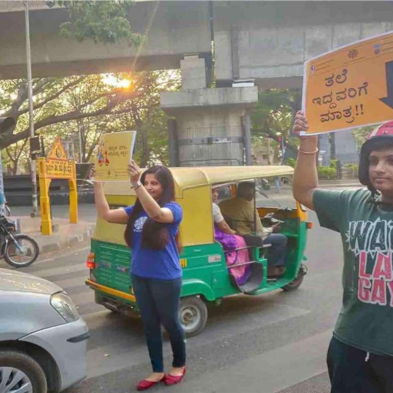 YFP Traffic Mitra