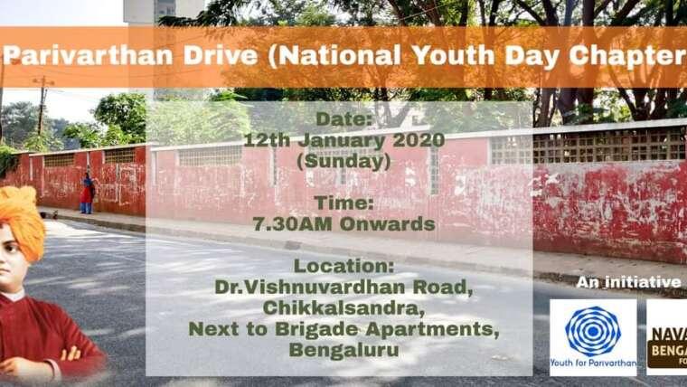 Parivarthan Drive (Spot fixing)
