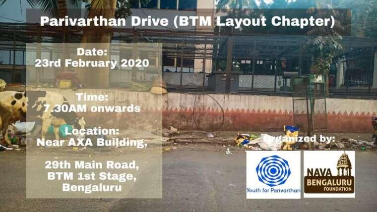 Parivarthan Drive(Spot Fixing – BTM Layout)