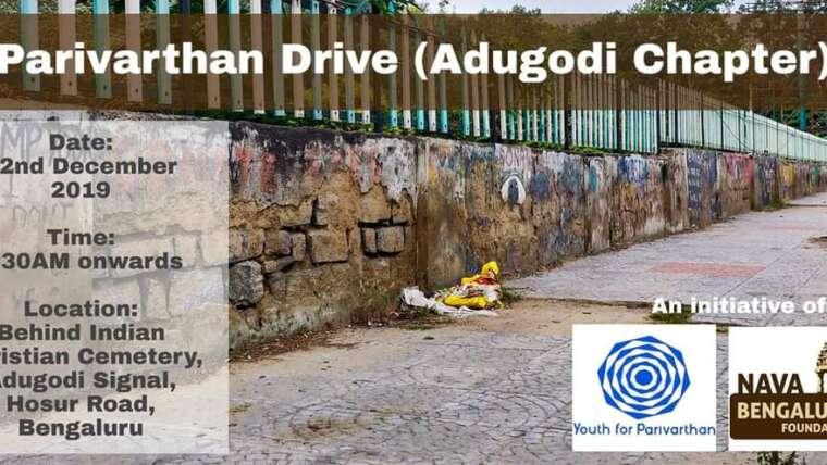 Parivarthan Drive(Spot Fixing – Adugodi)